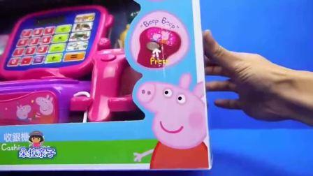 小猪佩奇超大号收银机粉红猪小妹玩具