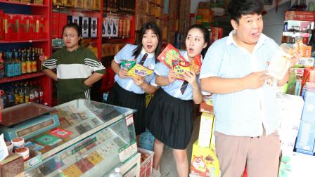 """学霸王小九校园剧:学生成立打假小分队,从老师超市里查收一堆""""假货"""",结局太逗了"""