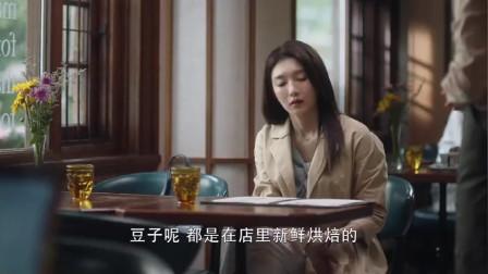 三十而已王漫妮跟前男友喝咖啡,原来当初她是这么拜金