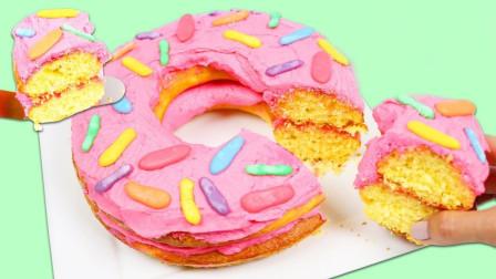 制作一个美味的甜甜圈蛋糕