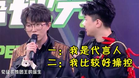 毛不易:我比较好操控,朴树:我是来赚钱的,明星上节目的原因