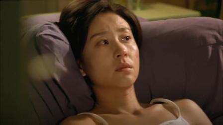 证人:张家辉伺候瘫在床上的媳妇