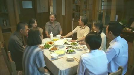 父母爱情,饭桌上的老欧话特别多,安欣无语了