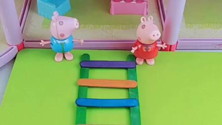 乔治想吃巧克力,可是巧克力也太高了,佩奇用雪糕棍做梯子拿雪糕!