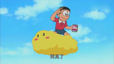 哆啦A梦:大雄驾驶筋斗云,抢走了胖虎的雪糕,还送静香去上课!
