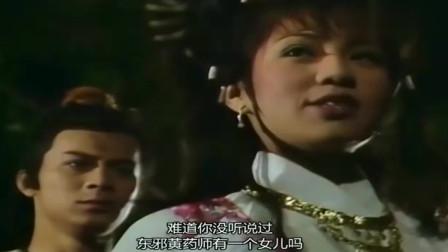 黄蓉:你摸到我的软猬甲,竟不知道我是谁,花式炫爹惹不起啊