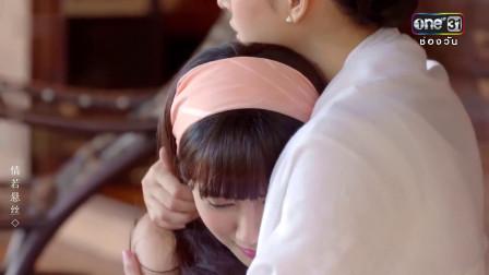 爱之丝虑:女儿担心妈妈被奶奶虐待要搬出去,奶奶听到竟打骂他们