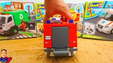 国外儿童时尚,新买的各种款式玩具车,一起来组装吧