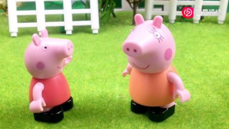 彩泥过家家玩具!小猪佩奇和猪妈妈一起做午餐汉堡