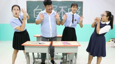 """学霸王小九校园剧:老师现场用一次性杯子做""""电话"""",学生争着和老师通话,太逗了"""