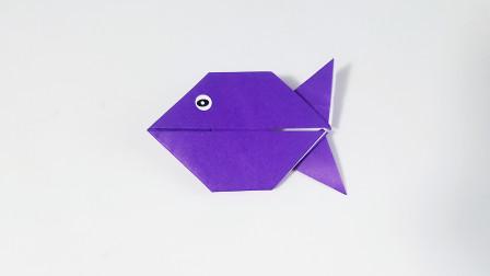教你折纸鱼,海洋动物系列折纸,儿童很喜欢