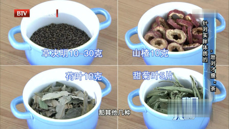 """适用于所有人群的""""减肥茶"""",口感好,调理体质,实胖体质效果更好呦!"""