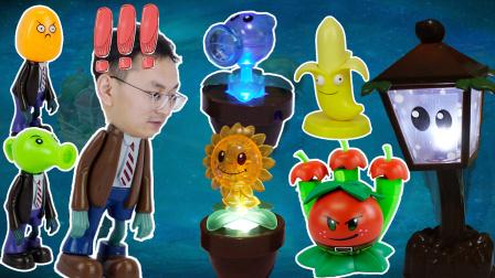 小志和玩具 苹果迫击炮还有发光植物 植物大战僵尸玩具开箱