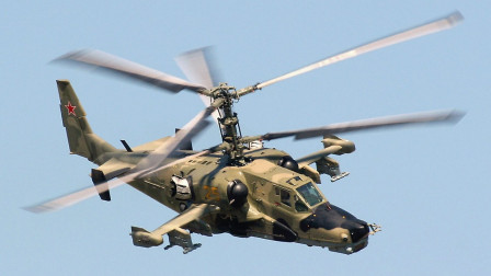 详解俄罗斯Ka-50黑鲨武装直升机,弹射座椅共轴双旋翼,创造三个世界第一