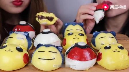 韩国母女吃口袋妖怪红豆包,皮卡丘也难逃魔口