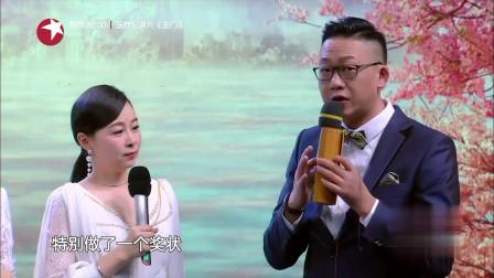"""今夜现场秀:迷妹们注意,郭富城、梁咏琪有份""""礼物"""""""