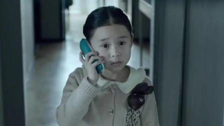 杀人魔冒充外卖员送披萨,幸好女儿聪明,给妈妈打电话