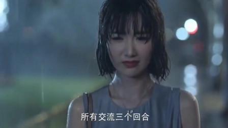 三十而已 钟晓芹过生日老公却不在,一个人伤心流泪淋着雨回家!