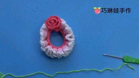 巧琳娃手作 迪士尼发圈 玫瑰花朵教程