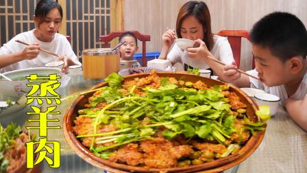 媳妇约大姐逛街为奶奶买新衣,小厨请客下馆子,5菜一汤两桶米饭