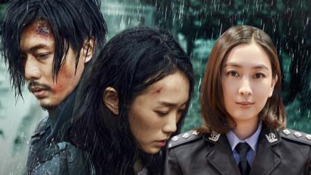 电影《老虎》马苏饰演护林警察,让盗猎者在劫难逃,高燃!