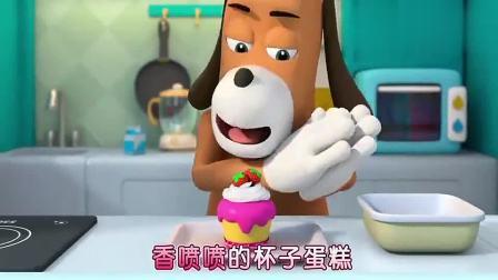 宝宝巴士:小小的杯子蛋糕,加上红色的奶油和草莓,真漂亮