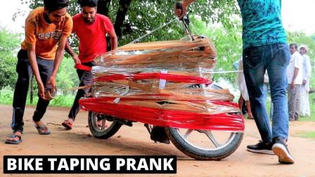 国外小伙恶搞:用胶带将朋友摩托车给全部包裹