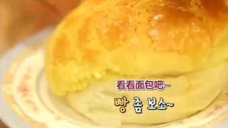 白钟元:中文点餐菠萝包,老板一直没听懂不理他,大叔说和韩国的面包很像?