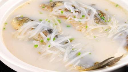 大厨分享萝卜丝炖鲫鱼正宗的做法,汤汁奶白,鱼肉不散有诀窍!