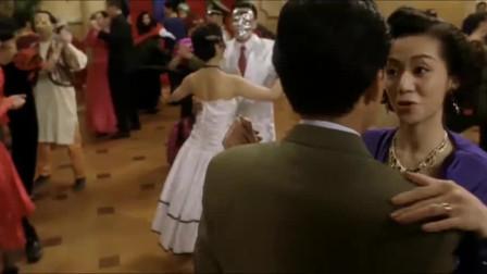 乱世儿女:林艳芳搭档林子祥,深情跳出国际舞,让人一度离不来眼