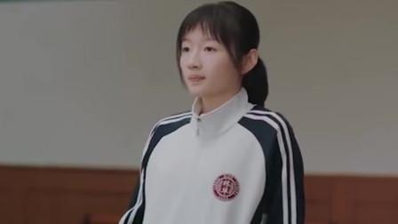 拾光的:桑榆急中生智,救下珍妍,夏拾发现苏老师对叶桑榆过度关心