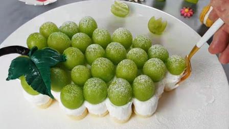 简单好玩的绿葡萄酸奶奶油蛋糕制作:过程像拼图一样,孩子的最爱