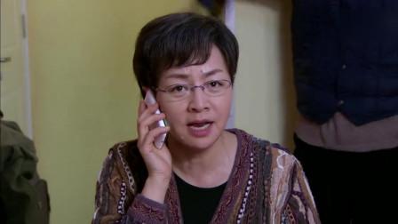 北漂小哥给父母撒谎,不料父母突然杀来北京,一切谎言都要露馅了