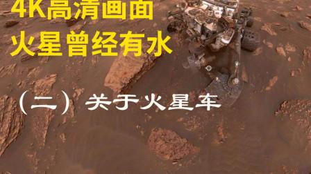 分享NASA的火星高清画面(二),关于传回照片的几台火星车