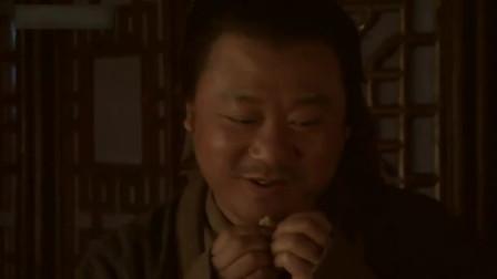 大宋提刑官:楞汉做客春宵楼,怎料银子被人掉包,套路太深了!