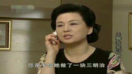 天赐我爱:子京想吃红坡妈做的面包,英善立马准备