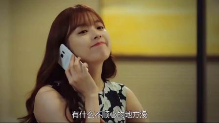 互相暧昧的两个人打电话,空气中都充满爱的味道呢