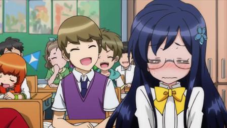 魔法指环少女:小女孩课堂上做梦竟大叫!被同学嘲笑,太丢脸了啦
