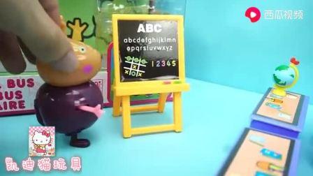 分享小猪佩奇玩具故事我们把Hello Kitty的桌子椅子搬上校车