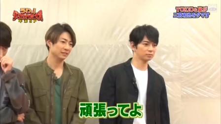 日本综艺节目:整人大赏,日本男团也在玩小时候综艺节目的经典游戏!