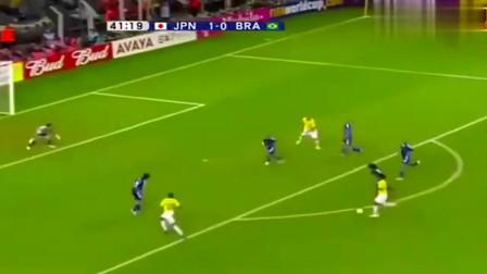重温06年世界杯日本队先进一球然后小罗怒了看看把日本队踢成什么样子