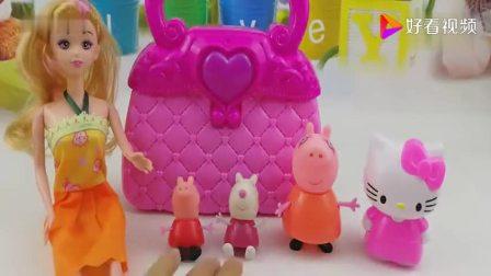 芭比娃娃白雪公主化妆_巴啦啦小魔仙小猪佩奇玩具