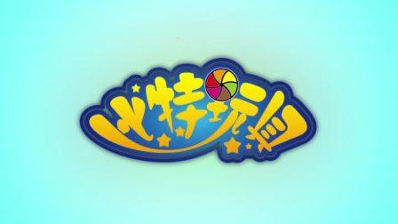 好多儿童节礼物!小鹿杏仁儿小猪佩奇玩具食玩拆拆乐!