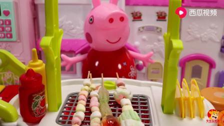 小猪佩奇玩具小推车到街上做烧烤,大嘴巴先生来吃串串和披萨饼