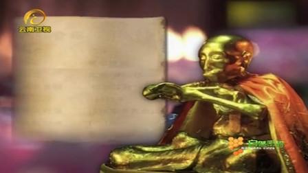 """九华山""""肉身菩萨""""第一人,曾刺舌血抄经书,连皇帝都被他感动了"""