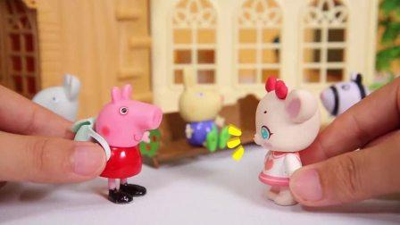 小猪佩奇玩具故事:佩奇买书包,小鹿杏仁帮佩奇把书包放回家