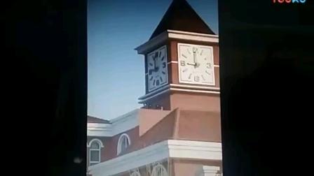 黄骅市第三幼儿园钟楼上午9点报时(BREAKING NEWS)