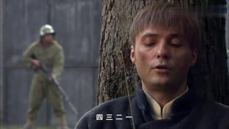 鬼子当众枪毙抗日队长,谁料暗中有苏联神枪手潜伏.