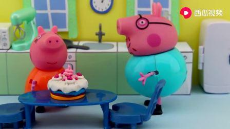 小猪佩奇玩具:猪妈妈的美味蛋糕
