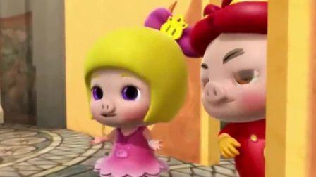 猪猪侠之变身战队:猪猪侠前来调查玫瑰公主,菲菲发现疑点